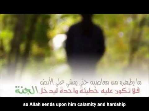Very Emotional | Jannah is ONLY for the Pure