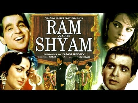 Ram Aur Shyam | Full Movie | Block Buster Hit | Dilip Kumar |...
