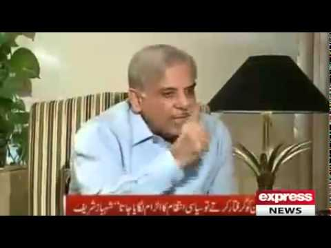 Kal Tak   Shahbaz Sharif   06 AUG 2014