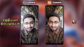 Redmi Note 7 Pro Camera Review - Google Camera Vs Stock Camera Comparison | Tamil