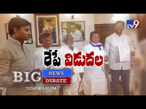 Big News Big Debate || YCP MPs resignations : By elections to follow? || Rajinikanth TV9
