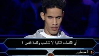 """اول موريتاني يربح """"من سيربح المليون"""" مع جور قرداحي"""
