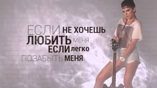 Алиса Милош - Надоело