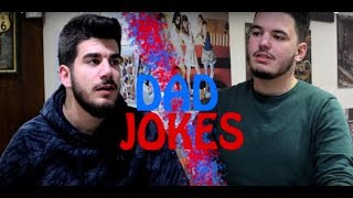 تحدّي الضّحك(   DAD JOKES by Patrick Daoud)