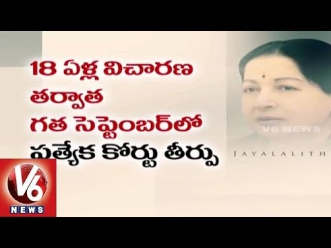 Jayalalithaa acquitted by the Karnataka HC in disproportionate assets case (11-05-2015)