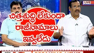 What Doing Congress Party For Andhra Pradesh Special Status | Addepalli Sridhar | #SunriseShow