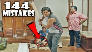 (144 Mistakes) In M.S Dhoni - The Untold Story   Plenty Mistakes In M.S Dhoni Full Hindi Movie.