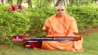 Swami Vivekananda Karma Yoga Affect On Human Personality | Rise And Shine | Episode 149 | HMTV