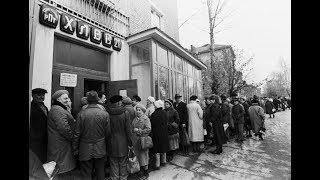 Почему отдельные дедушки и бабушки любят хвалить СССР