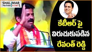 Revanth Reddy Sensational Comments On KTR || Cm KCR Family || Shalimar Political News