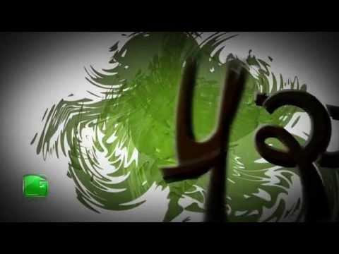 Prasang Promo Green TV