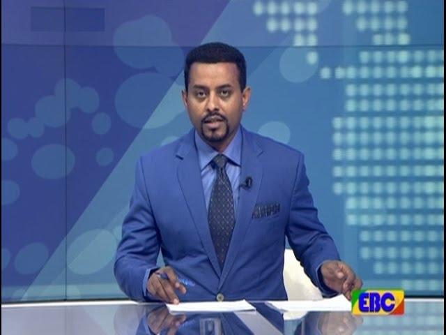 EBC Afternoon News December 18, 2016