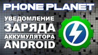 4Пда Андроид Браузер