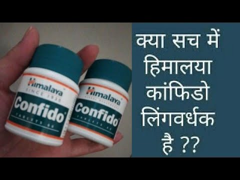 himcolin gel how to use video in hindi