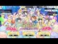 [ツキパラ Tsukipara Gameplay] ~ Easter Rabbits Gacha Pull 250 Jewels ~