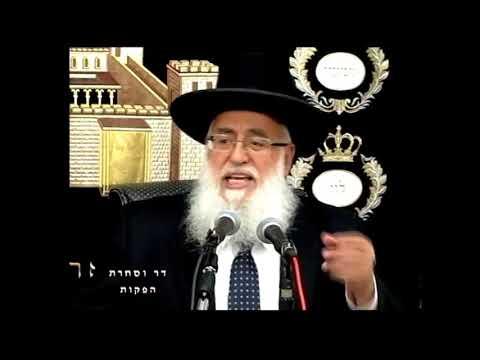 """הרב המקדים הרה""""ג הרב יעקב זמיר שליט""""א - מוצ""""ש אחרי מות קדושים תשע""""ח"""