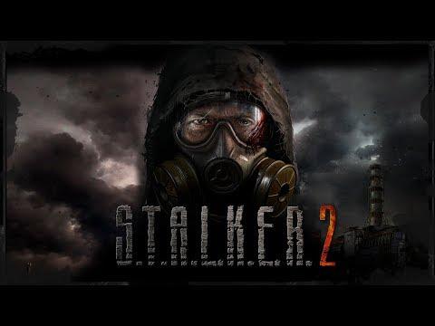 S.T.A.L.K.E.R. 2 NEWS: Обновление сайта, первый арт и OST