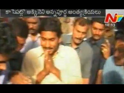 Cine Political Celebrities Condolence To Akkineni Family