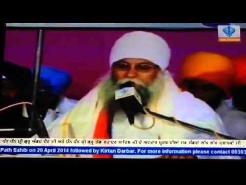 Sant Baba Saroop Singh Ji ( Chandigarh Wale ) video
