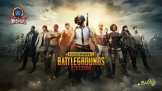 Pubg Tamil Live stream ~Funny game play~Road to 1L Subs(22-07-2019)