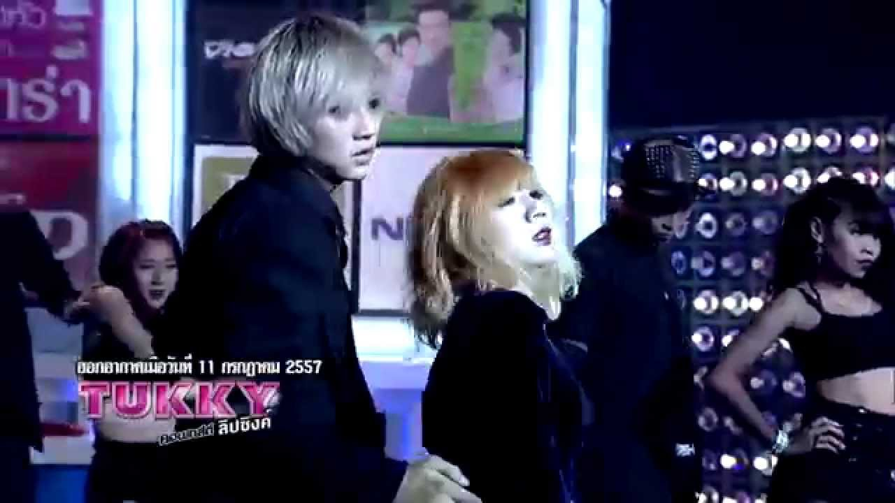 Cover Now Troublemaker Cover Now Trouble Maker by