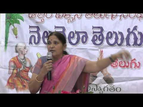 Kethavarapu Kathyayani Vidmahe Prasangam Part 2 at TANTEX NNTV 78th Sadassu