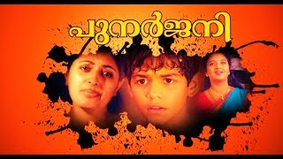 Punarjani (2002)