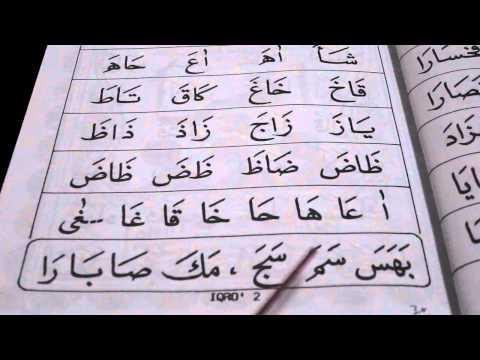 Belajar Membaca Iqra 2 (m s 27-29) video