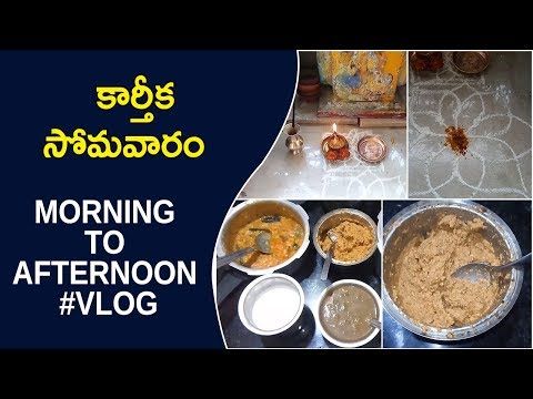 DIML # Kaartheeka Somavaram Vlog || Morning To Afternoon Vlog in Telugu