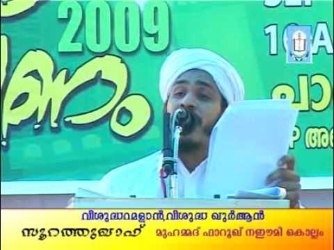 media malayalam swavarga rathi kathakal