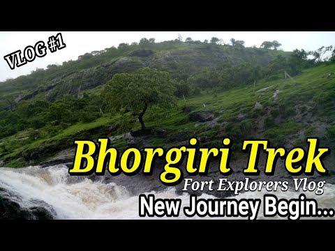 Vlog #1 Bhorgiri Trek | Bhimashankar | Rajgurunagar | Fort Explorers