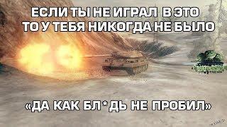 WORLD OF TANKS КАЧАЕМ ТТ ЯПОНИЯ СССР И