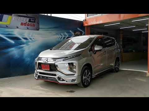 ชุดแต่งรอบคัน Mitsubishi Xpanderใหม่ ชุดXpan-D8 จากร้านTJ-clubแต่งรถ โทร090-9546999