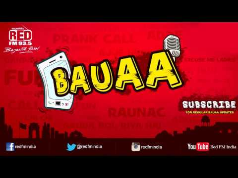 BAUAA - Caller Tune Lagwani Hai | BAUA