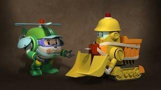 Робокар Поли - Приключение друзей - Похвалите Брунера (мультфильм 8 в Full HD)