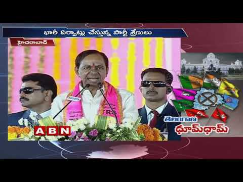 KCR Ready to file Nomination on November 15th | ABN Telugu