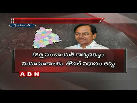 Telangana Cabinet Approves New Zonal System, Names Instead of Numbers | ABN Telugu