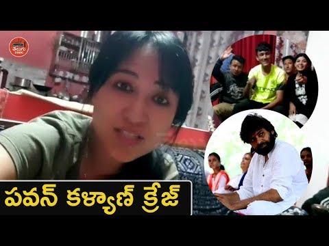 Pawan Kalyan Craze in All Over India  Dhee 10 Anee Master | Pawan Kalyan | Telugu Tonic