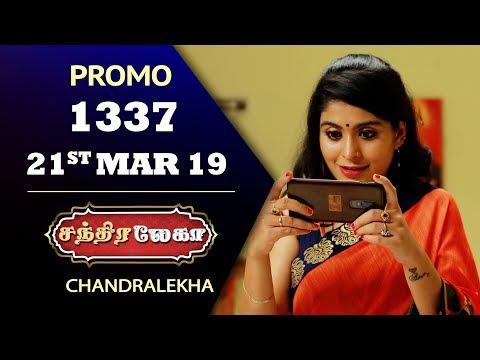 Chandralekha Promo 21-03-2019 Sun Tv Serial Online