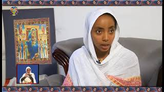 Mehabere Kidusan Wudasy Maryam in Mobail
