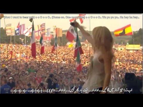 Shakira Whenever Wherever Glastonbury 2010 Live Lyrics with Urdu Subtitles