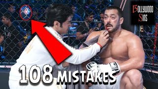 Download [PWW] Plenty Wrong With SULTAN Movie (108 MISTAKES In Sultan) | Bollywood Sins #24 3Gp Mp4