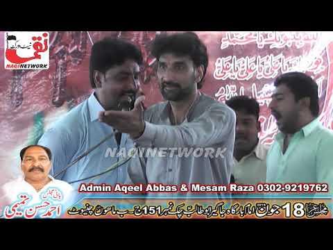 Zakir Syed Ghulshan Shahzad 14 June 2019 Habib Pura Kamoke   18 June 2019   04 23 46 AM