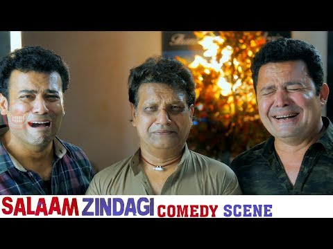 Salaam Zindagi Comedy Scenes Part 6 | Non Stop Comedy Scenes | Aziz Nazer, Salim Pheku, Ismail Bhai. thumbnail