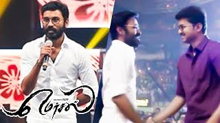 """I would definitely see Mersal FDFS"" – Dhanush Speech on Mersal Audio Launch 