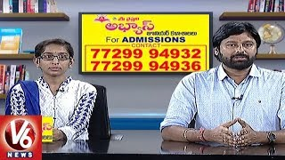 Career Point | Preparation For Inter and Other Competitive Exams | Abhyas Jr College