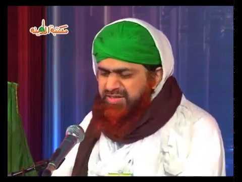 Riqqat Angaiz Bayan - Hum Kab Badlain Gay - Maulana Imran Attari video