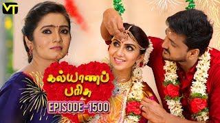 KalyanaParisu 2 - Tamil Serial   கல்யாணபரிசு   Episode 1500   09 February 2019   Sun TV Serial