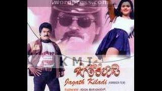 Charulatha - Full Kannada Movie 1998 | Jagath Kiladi | Charulatha, Pavithra Lokesh, B V Radha.