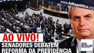 AO VIVO: SENADORES DEBATEM PREVIDÊNCIA DO GOV. JAIR BOLSONARO, PAULO GUEDES, REFORMA